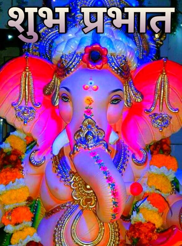 good morning lord ganesha images 69 min