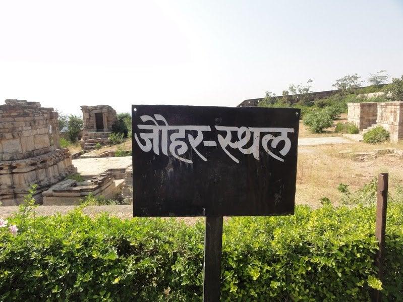 कहानी चित्तोड़ की रानी पद्मावती की-Rani Padmawati History in Hindi