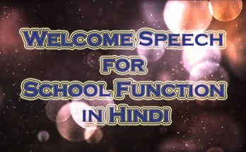 anchoring script for annual function in school