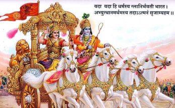 दानवीर कर्ण Danveer Karna Story in Hindi