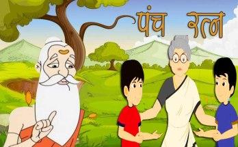 Hindu Mythology Stories