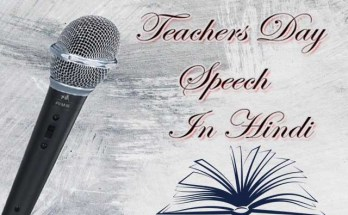 Welcome Speech for School Function in Hindi | annual function speech