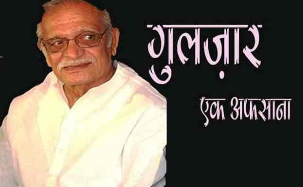 Hindi Short Stories   Hindi Kahaniya   Shayari   Poem