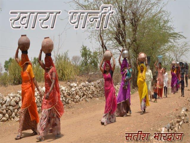 Hindi Story with Moral