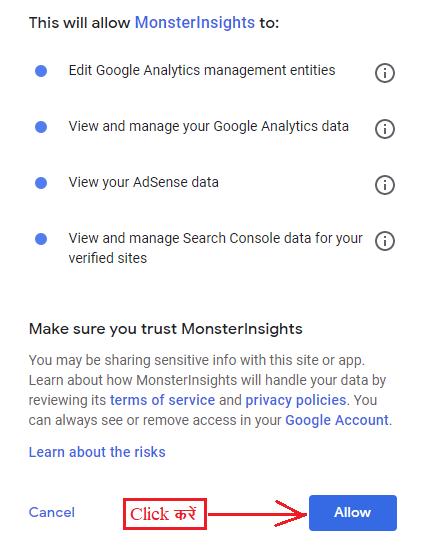 Google Analytics Se Blog Traffic Kaise Dekhen13
