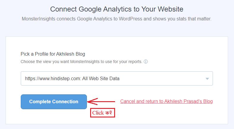 Google Analytics Se Blog Traffic Kaise Dekhen14