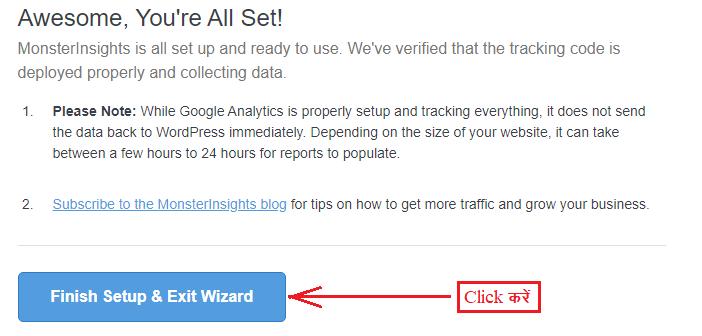 Google Analytics Se Blog Traffic Kaise Dekhen18