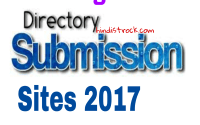 Web Directory Submission Sites me site submission krna apke blog seo ke liye bahut important hota hai