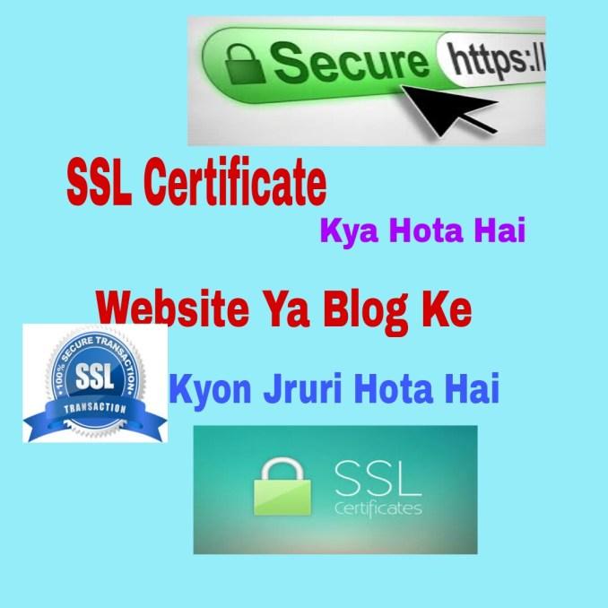 SSL Certificate ya https kya hota hai aur website par Kyo use krna chahiye