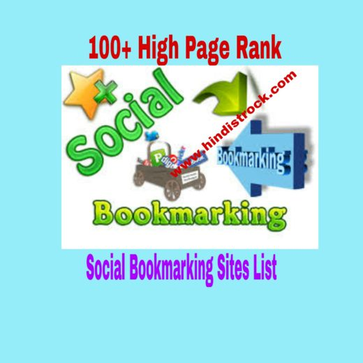 Top 100+ High PR Social Bookmarking Sites List
