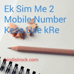 Ek sim me 2 number kaise use kre