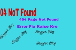 404 Page Not Found Error ko fix aur redirect kaise krte hai.