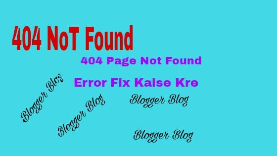 404 Page Not Found Error ko fix aur redirect kaise krte hai.