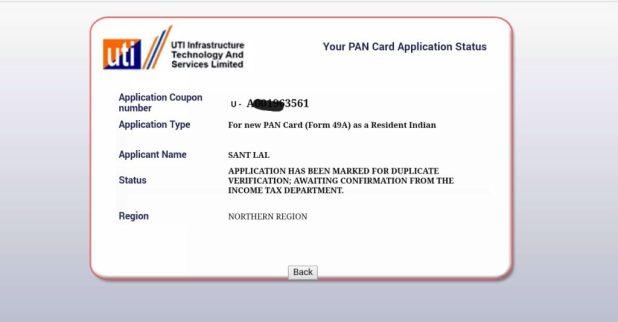 check status of name application