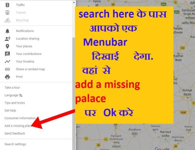 add missing palace-ghar ka address
