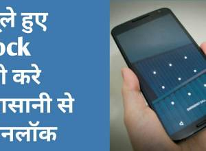 How to unlock phone with android device manager