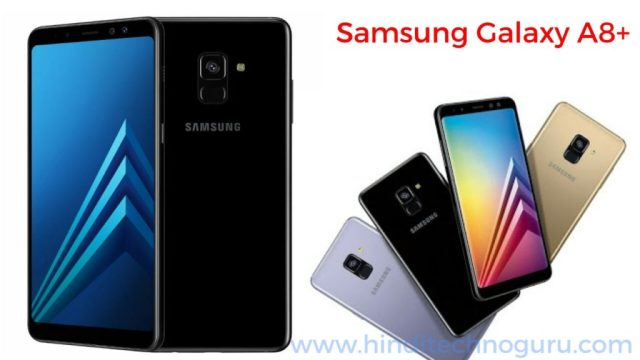 Samsung Galaxy A8 plus full specifications in hindi