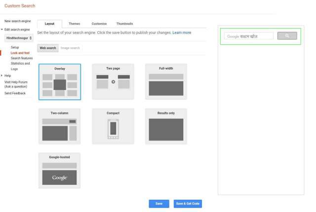 how to add google custom search on websites