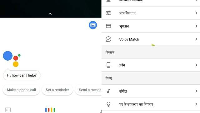 How to use Google assistant in hindi language and his settings
