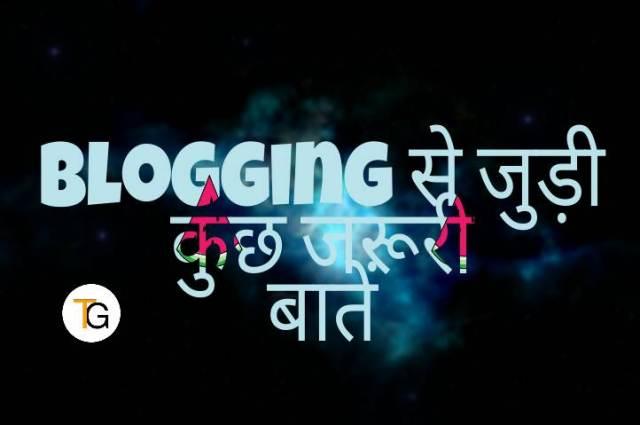 Top 10 Sites List To Make Free Blog