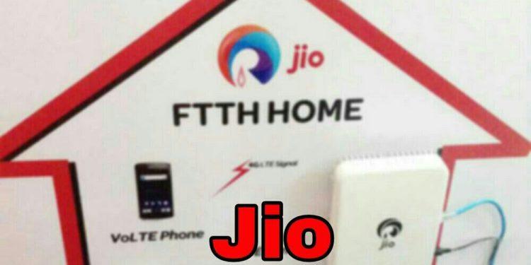 Jio GigaFiber क्या हैं?