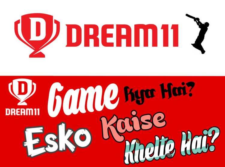 Dream11 Game Kya Hai Aur Ese Kaise Khelte Hai?