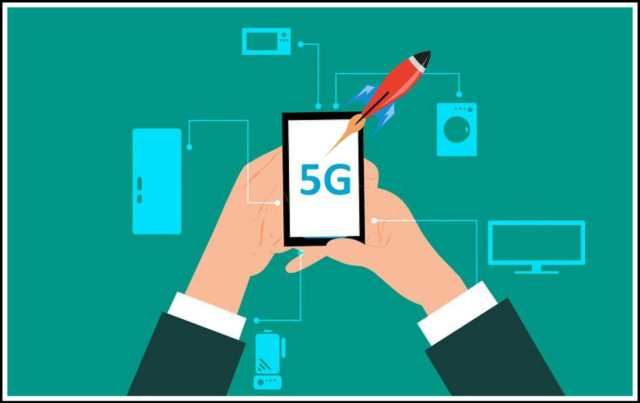 5G Technology Kya Hai