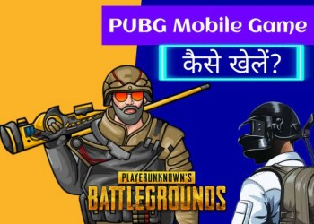 PUBG Game ko Kaise Khele puri jankari hindi me