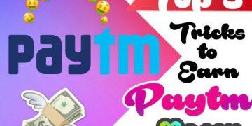 Paytm से पैसे कैंसे कमायें ? Top 5 Tricks to Earn PayTM Money