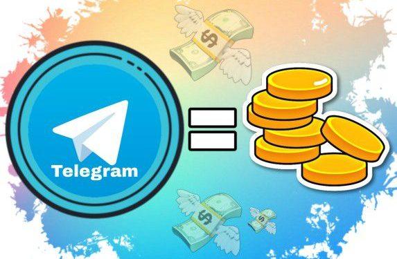 Telegram से पैसे कैसे कमाए?