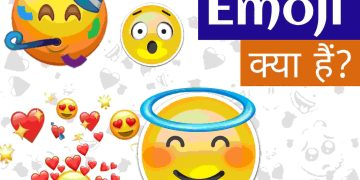 Emoji क्या है?