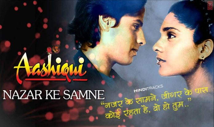 Nazar Ke Samne lyrics in Hindi