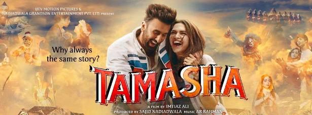 Tamasha movie poster ranveer kapoor deepika padukone