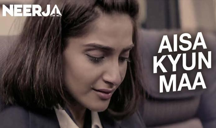 Aisa Kyun Maa Lyrics in Hindi