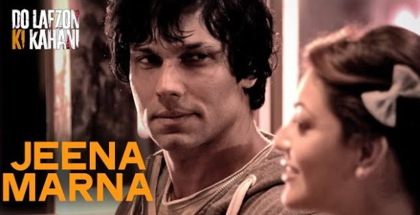 Jeena Marna Hindi Lyrics