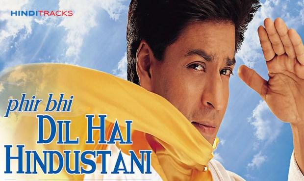 phir bhi dil hai hindustani hindi lyrics