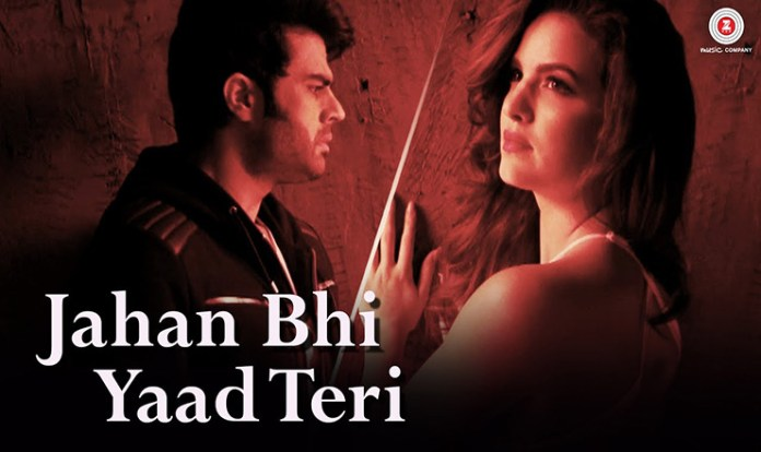 jahan bhi yaad teri hindi lyrics