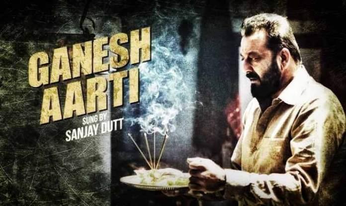 Ganesh Aarti Hindi Lyrics