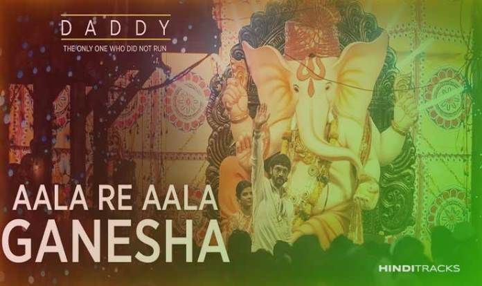 Aala Re Aala Ganesha Hindi Lyrics