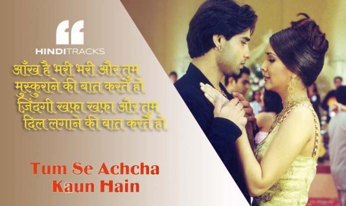 Ankh Hai Bhari Bhari Hindi Lyrics