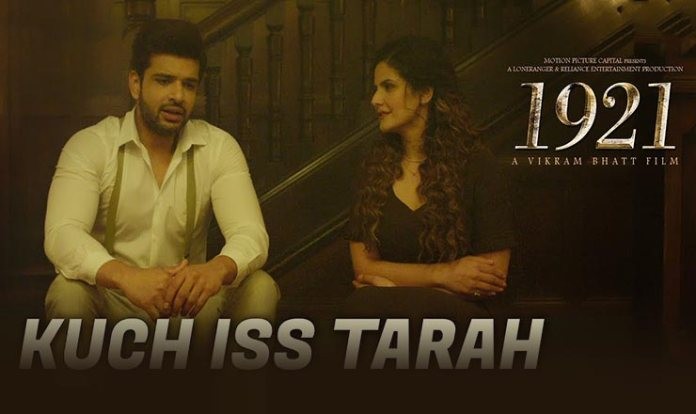 Kuch Iss Tarah Hindi Lyrics