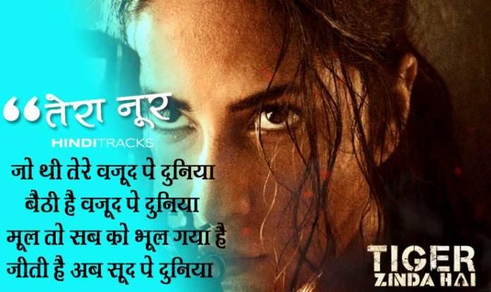Tera Noor Hindi Lyrics