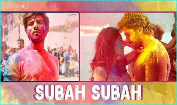 Subah Subah Hindi Lyrics