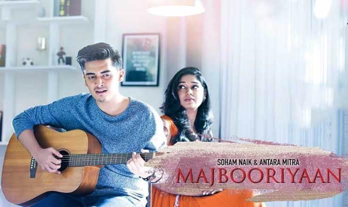 Majbooriyaan Lyrics
