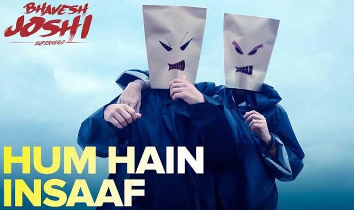 Hum Hain Insaaf Lyrics