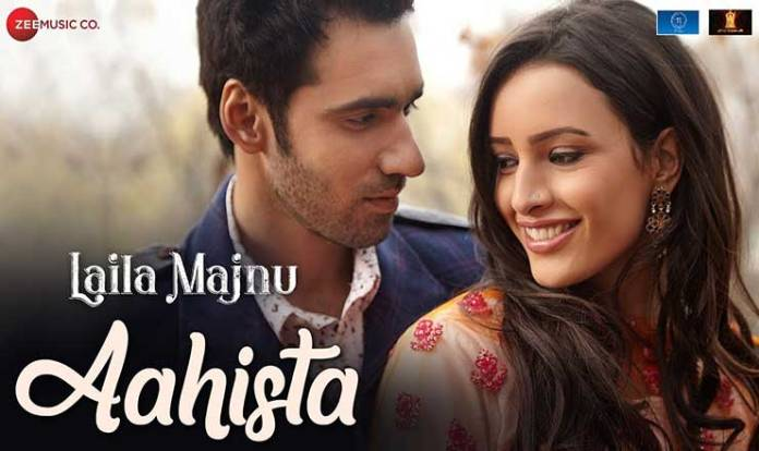 aahista lyrics in hindi