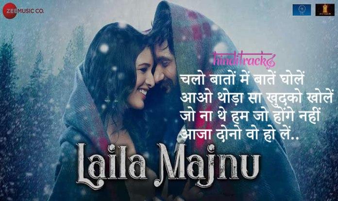 Sarphiri lyrics in hindi laila majnu