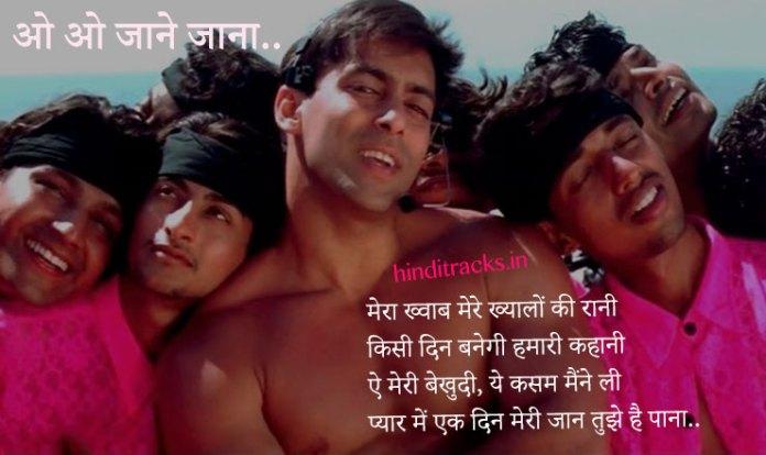 O Oh Jane Jaana Lyrics