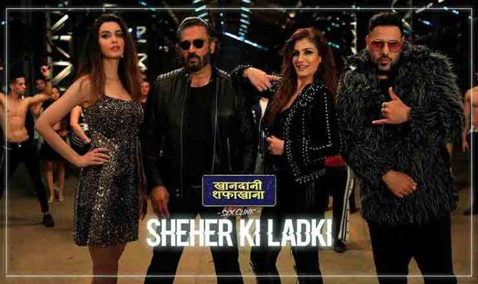 Sheher Ki Ladki Lyrics