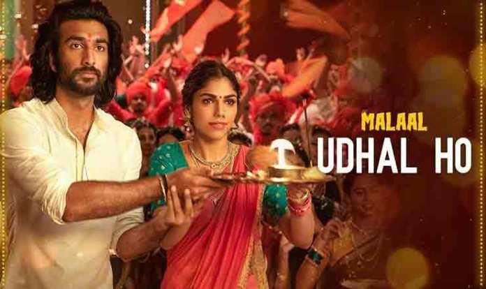 Udhal Ho Lyrics